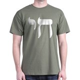 Hebrew Chai T-Shirt