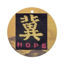 Hope in Chinese Ornament (Round)