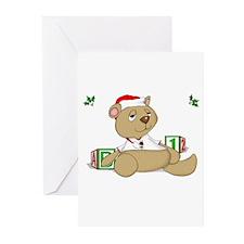 Holiday Teddybear 1 (Moo) Greeting Cards (Pk of 20