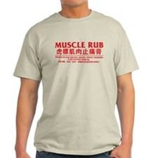 Muscle Red T-Shirt