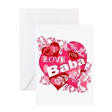 I Love You Baba Greeting Card