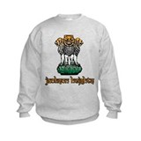 Funny Lion capital Sweatshirt