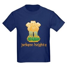Cute Jackson heights T