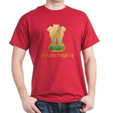 JH-Lions-SaffronGreen2 T-Shirt