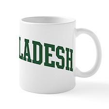 Bangladesh (green) Mug