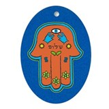 Hamsa &quot;Shalom&quot; Peace Amulet / Keepsake