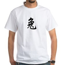 Cute Chinese symbol rabbit Shirt