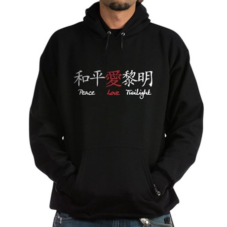 Peace Love Twilight Hoodie (dark)
