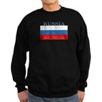 Russia Russian Flag Sweatshirt (dark)
