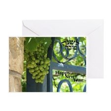 Hebrew Rosh Hashana Greeting Cards (Pack of 6)