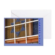 L'shanah Tova Greeting Cards (Pk of 10)