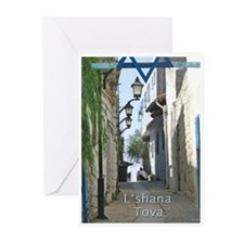 Rosh Hashana Greeting Cards (Pk of 10)