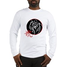 Tiger - Long Sleeve T-Shirt
