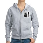 SIOUX INDIAN CHIEF Women's Zip Hoodie