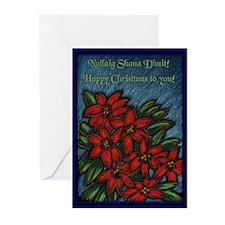 Poinsettia Bouquet Christmas Cards (10)