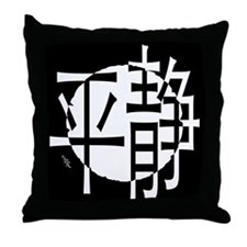 Stretch Symbol ~ Throw Pillow ~ B&W (reversed)