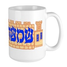 Shimshon with Jerusalem Scene Mug