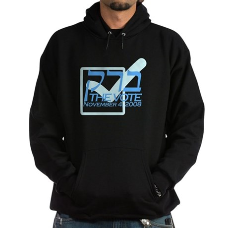 Hebrew Barack the Vote Hoodie (dark)