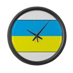Ukranian Flag Large Wall Clock