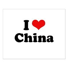 I love China Posters