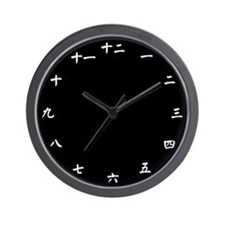 Black Wall Clock with Chinese Numbers