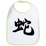 Unique White snake Bib