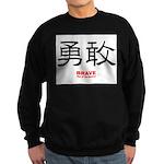 Samurai Brave Kanji Sweatshirt (dark)