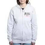Samurai Brave Kanji Women's Zip Hoodie