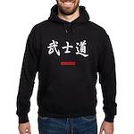 Samurai Bushido Kanji Hoodie (dark)