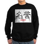 Samurai Honor Kanji Sweatshirt (dark)