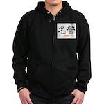 Samurai Honor Kanji Zip Hoodie (dark)
