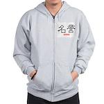 Samurai Honor Kanji Zip Hoodie