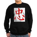 Samurai Loyalty Kanji Sweatshirt (dark)