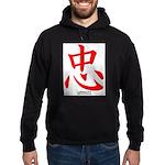 Samurai Loyalty Kanji Hoodie (dark)