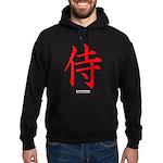 Japanese Samurai Kanji Hoodie (dark)