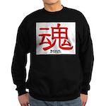 Samurai Soul Kanji Sweatshirt (dark)
