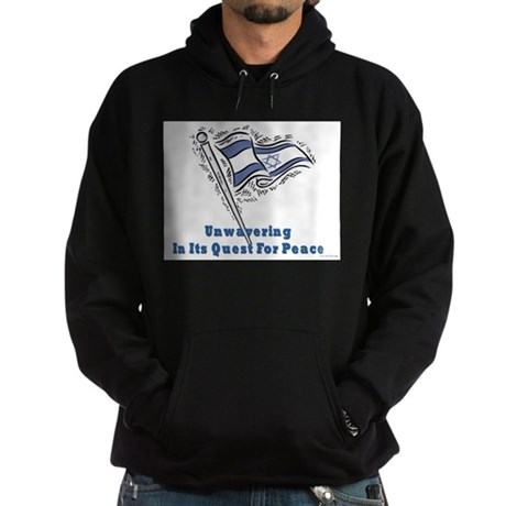 Israel's Quest for Peace Hoodie (dark)