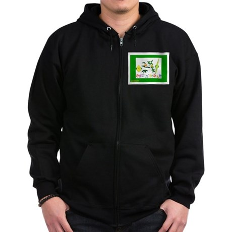 HAPPY SUKKOT HEBREW Zip Hoodie (dark)