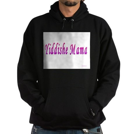 Yiddish Yiddishe Mama Hoodie (dark)