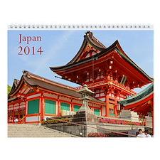 Japan Calendar