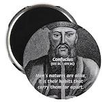 Eastern Wisdom: Confucius Magnet