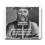 Eastern Wisdom: Confucius Mousepad