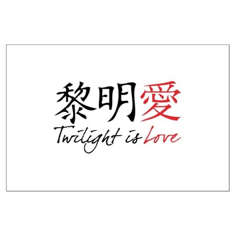 Twilight Is Love Kanji Large Poster