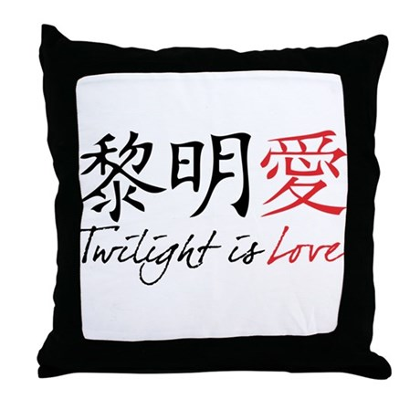 Twilight Is Love Kanji Throw Pillow