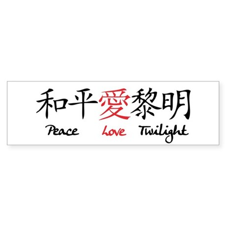 Peace Love Twilight Bumper Sticker (50 pk)