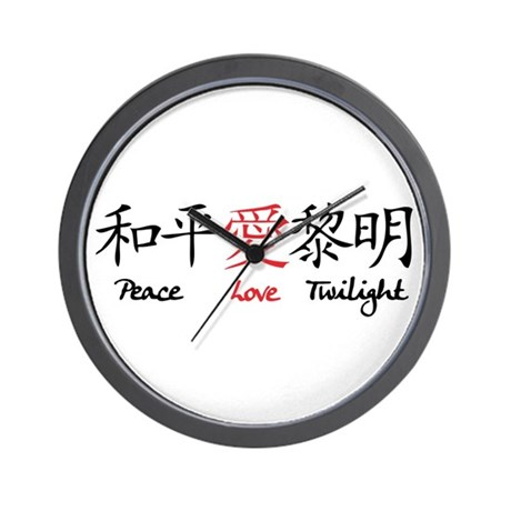 Peace Love Twilight Wall Clock