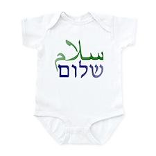 Shalom Salaam Infant Bodysuit