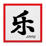 Chinese Character Joyful Tile Coaster