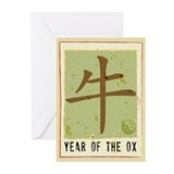 Ox Chinese Character Greeting Cards (Pk of 20)