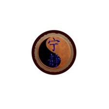 Chinese Symbol Serenity Mini Button
